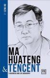 Tencent founder Mr Huateng Ma