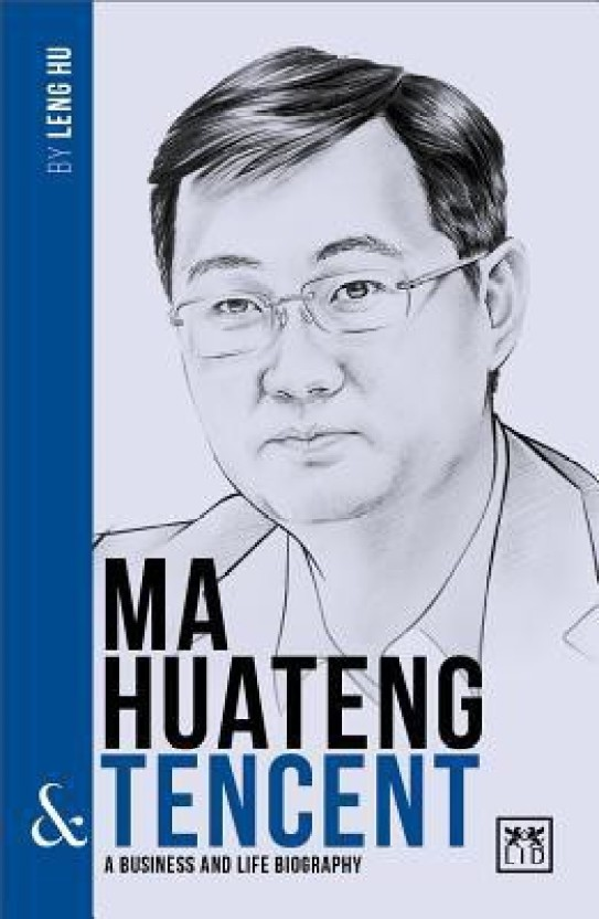 Tencent founder Mr Huateng Ma